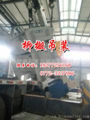 柳州吊车租赁服务厂家