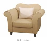 贵州酒店沙发设计定做