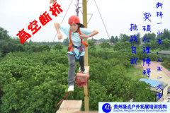 贵州必威体育手机版本