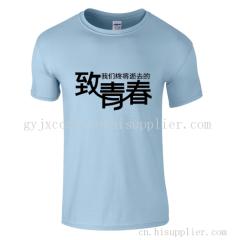 貴陽圓領廣告衫