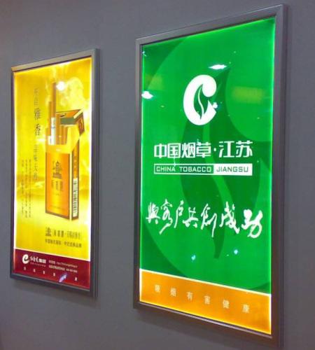 贵阳广告公司分享广告行业必备的十五种材质