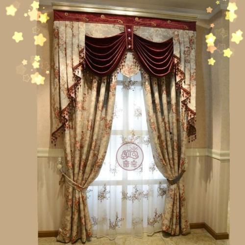 领尚世家西安窗帘布艺别墅奢华进口欧式客厅卧室遮光