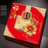 貴州月餅盒設計