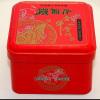 貴州茶葉包裝盒價格