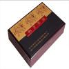 貴州茶葉包裝盒加工