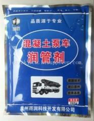 泵车润管剂