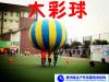 贵州拓展培训
