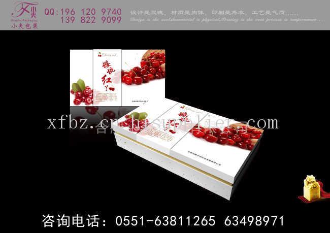 合肥水果礼盒包装