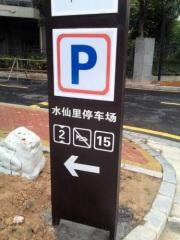 亚博app苹果下载地址交通标识牌