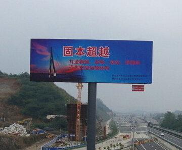 青岛户外广告牌制作
