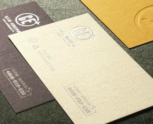 青岛最专业的特种纸名片制作哪家好供应库-海商网