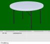柳州塑料圆桌