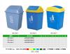 柳州戶內垃圾桶價格