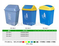 柳州户内垃圾桶价格