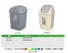 南宁塑料垃圾桶厂家