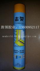 志荣牌聚氨酯泡沫填缝剂
