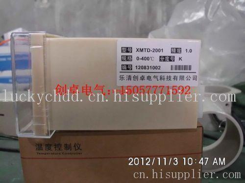 pt100数显温控仪