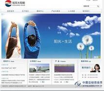 柳州网络推广