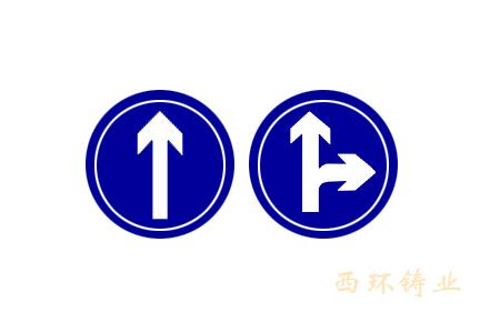 道路标识图案大全图解【相关词_ 道路标识图案大全】