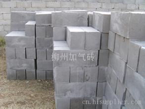 柳州蒸壓加氣砌塊