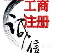 贵州晟硕企业事务咨询有限公司