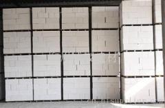 柳州蒸压加气混凝土砌块批发