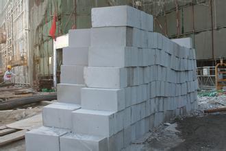 柳州蒸壓加氣混凝土砌塊廠家