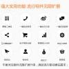 西安手机网站订制开发