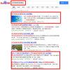 西安博客营销推广