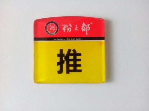 南宁亚博体育苹果下载牌厂家直销