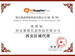 http://images.hisupplier.com/var/userImages/201411/26/133403539514_240.jpg