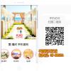 西安手机网站开发制作