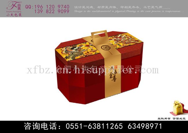 合肥年货礼盒包装供应库-海商网,礼品盒和袋供应库