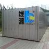 贵州不锈钢水箱价格