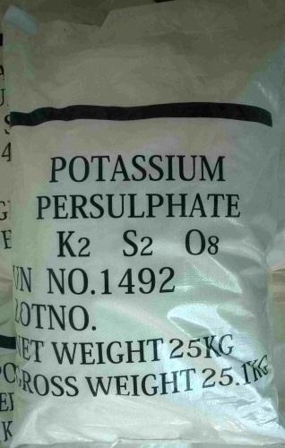 过硫酸钾-海商网库存化工原料品库