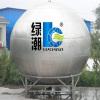 贵州不锈钢水箱厂