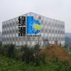 贵州工程水箱