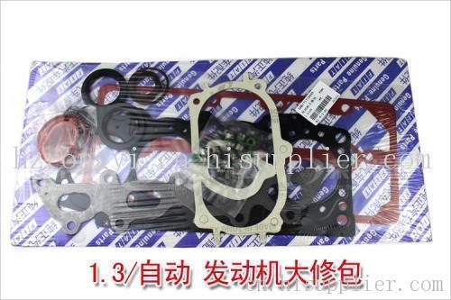 菲亚特手动 自动 发动机大修理包 汽车发电机修理包