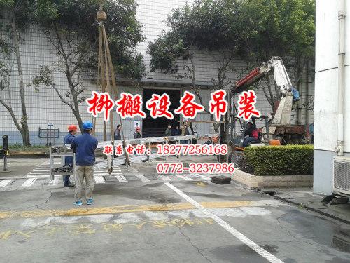 柳州叉車充電步驟