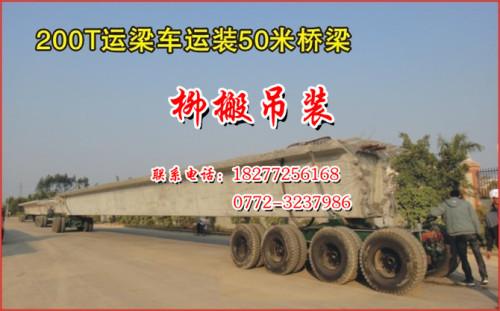柳州雒容起重吊裝——高空作業平臺設備行業分析