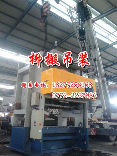 柳州吊车出租——起重机手制动器