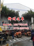 柳州起重吊装——柳东新区起重吊装就找柳州柳搬搬运设备有限公司