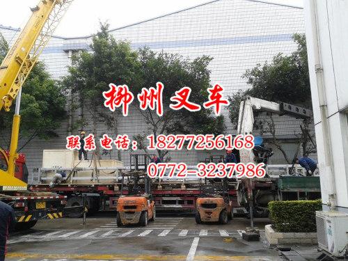 柳州設備搬遷——柳州設備搬遷,就找柳搬搬運有限公司