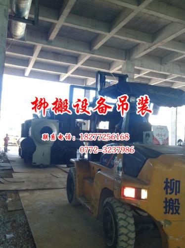 鹿寨吊車起重吊裝——叉車吊車出租就找柳州柳搬搬運有限公司