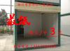 广西住人集装箱办公室价格