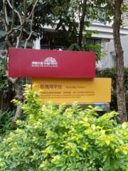 广西景区亚博体育苹果下载