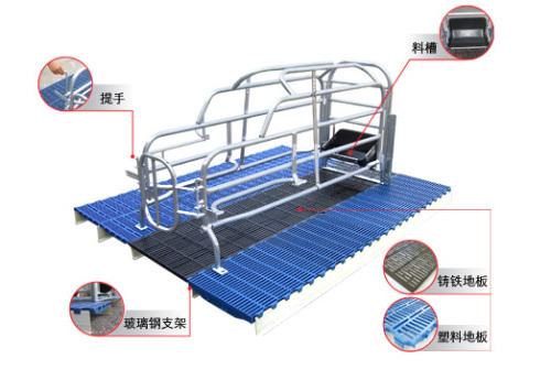 河南母猪产床设计图