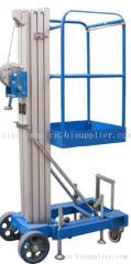 液压升降梯供应商
