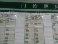 南宁不锈钢公告栏