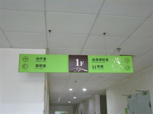 广西地铁亚博体育苹果下载牌的设计研究